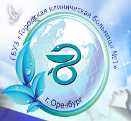 Детская регистратура 5 поликлиники