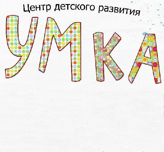 Православный календарь имен на 18 июля