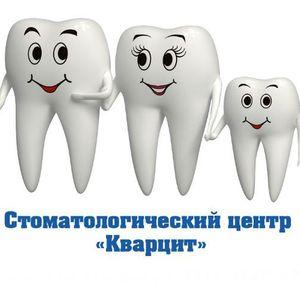 Стоматологические поликлиники г.оренбург