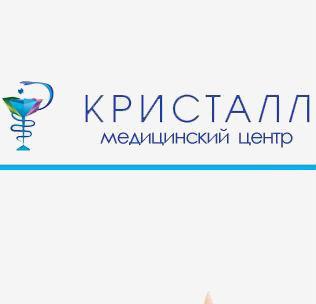 Ветеринарная клиника круглосуточно тольятти