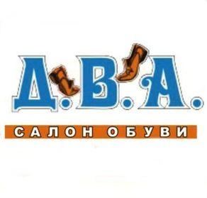 8dfb6244a Магазины в Оренбурге отзывы, цены, адрес