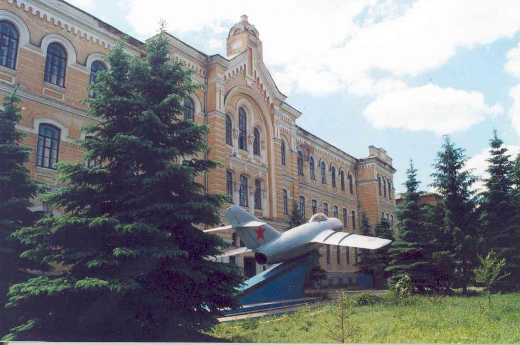 Бывшее Оренбургское летное училище