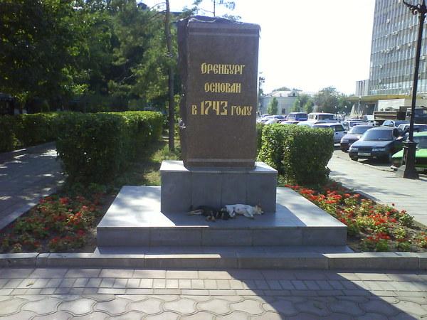 Памятники А.С.Пушкину