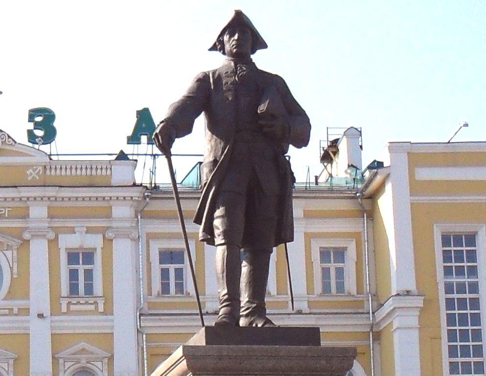 Памятник П. И. Рычкову.