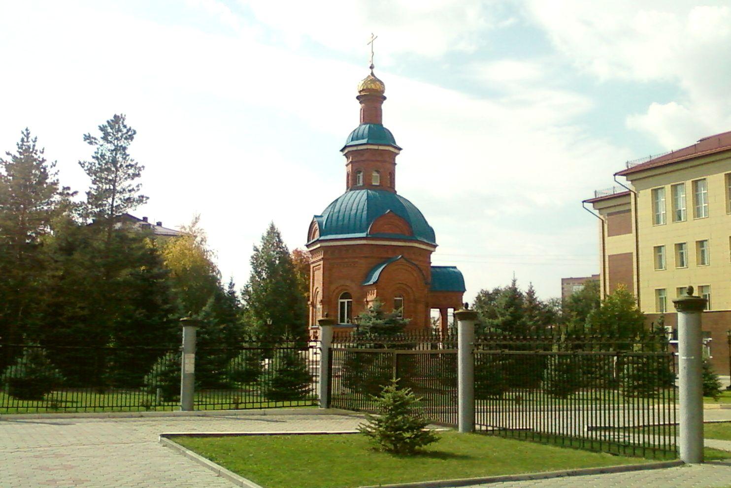 Православный приход храма святой мученицы Татианы