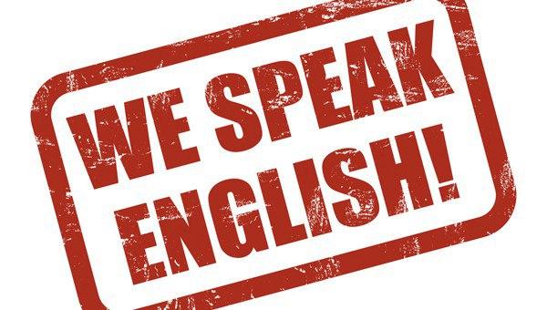 Вспомним английский язык.