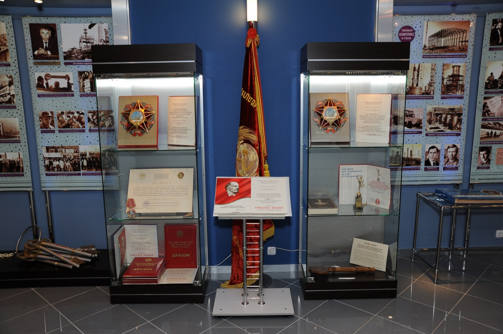 Музей истории и трудовой славы ООО