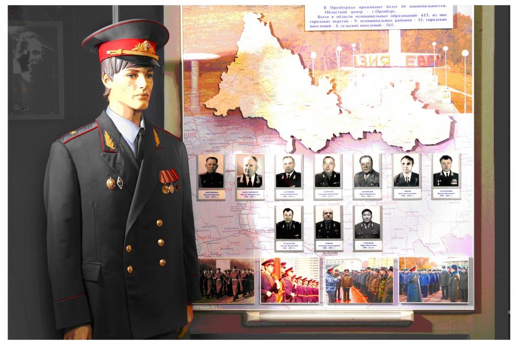 Музей милиции КЦ УВД по Оренбургской области