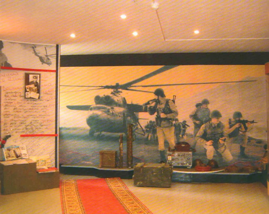 Музей воинской славы  и Афганской войны