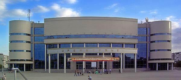 Оренбуржье, спортивно-культурный комплекс