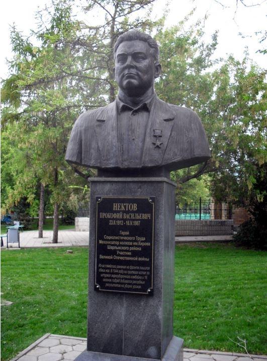 Бюст П. В. Нектову