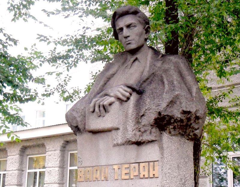 Памятник Ваану Теряну